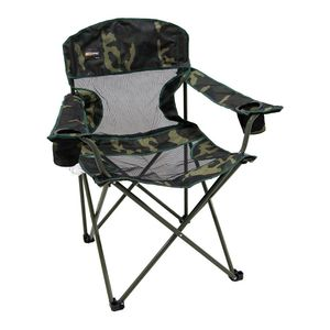 cadeira-fresno_CM_290520_7896558421960_01
